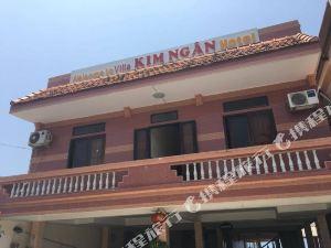 吉姆酒店(Kim Ngan Hotel)