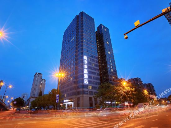 Crystal Orange Hotel (Hangzhou Qingchun East Road Qingling Road Metro Station)