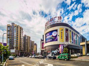 長樂榮華快捷公寓