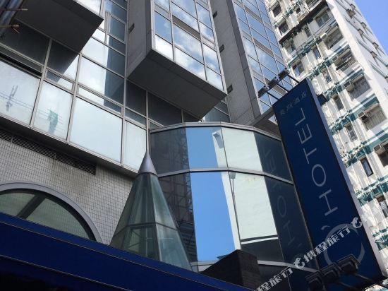 香港奧斯酒店(O' Hotel)外觀