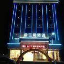 安溪金三角酒店
