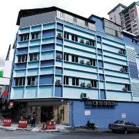 吉隆坡奈達客房新雲酒店酒店預訂