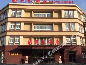 邢台悅萊酒店