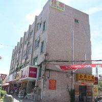 中山南朗金盛公寓酒店預訂