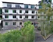 蜀南竹海家園酒店