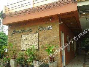 龜島阿瑪拉達之家酒店(Amonrada House)