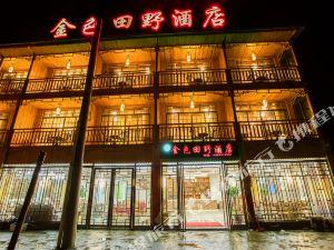 龍勝金色田野酒店
