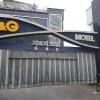 釜山GnG汽車旅館酒店預訂