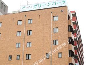 宮城綠色公園酒店(Hotel Green Park Miyagi)