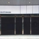 香港屯門貝爾特酒店(pentahotel Hong Kong Tuen Mun)