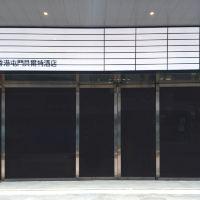 香港屯門貝爾特酒店酒店預訂