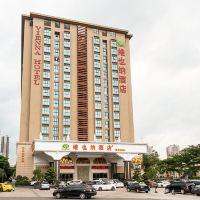 維也納酒店(深圳橫崗新城店)酒店預訂