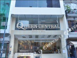 胡志明皇后中央酒店(Queen Central Hotel Ho Chi Minh City)