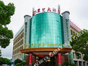 龍游京貿大酒店