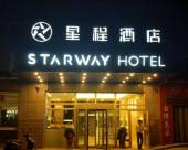 星程酒店(石河子市政府店)
