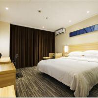 城市便捷酒店(上海醉白池地鐵站鬆匯中路店)酒店預訂