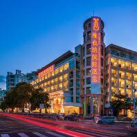 維也納國際酒店(深圳大梅沙店)酒店預訂