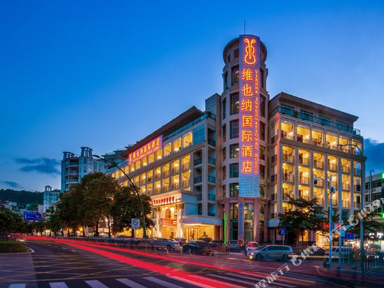 Vienna International Hotel (Shenzhen Dameisha)