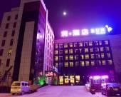 潤·酒店(鹽城鹿鳴路店)
