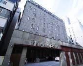 釜山海雲台路易斯酒店