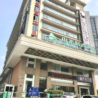 山水時尚酒店(廣州番禺店)(原市橋地鐵站店)酒店預訂