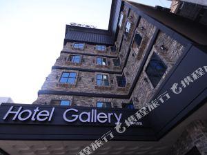 大邱畫廊酒店