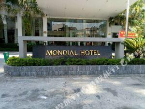 蒙迪爾順安酒店(Mondial Hotel Hue)