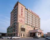 維也納酒店(廣州嘉禾望崗地鐵站店)