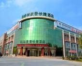 格林豪泰酒店(膠州汽車總站海爾大道快捷店)