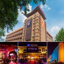 7天優品酒店(淄博金晶大道美食街店)