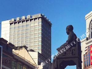 有客REX電影主題精品酒店(成都春熙路)