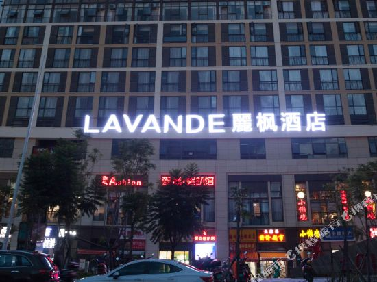 Lavande Hotel (Kunming South High-speed Railway Station)