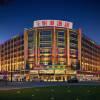 新興悅港酒店