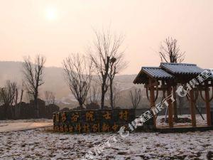 中國農谷院士村