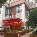 麗橙酒店·智(宜昌萬達店)