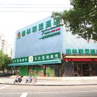 格林聯盟上海市閔行區虹橋樞紐黃樺路店酒店預訂