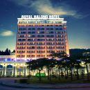 下龍灣皇家酒店(Royal Halong Hotel)