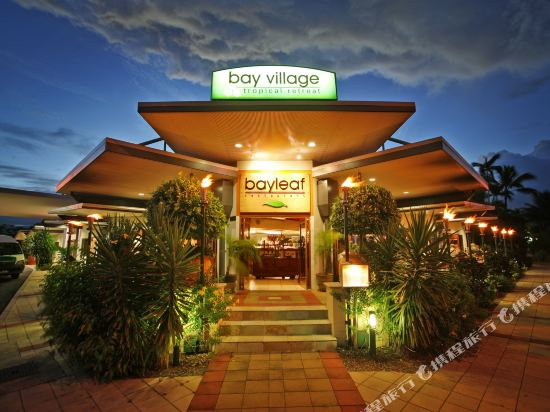 Bay Village Tropical Retreat & Apartments Cairns