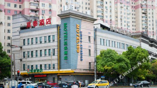 Motel 168 (Shanghai Xintiandi Xujiahui Road)