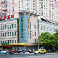 莫泰168(上海新天地徐家彙路店)酒店預訂