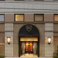 福岡皇家花園酒店酒店預訂