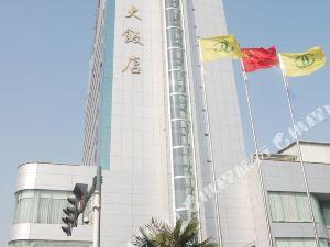 江陰銀河國際興澄酒店