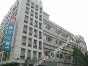錦江之星(上海赤峯路店)(Jinjiang Inn (Shanghai Chifeng Road))