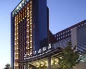 北京工大建國飯店