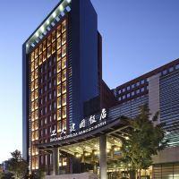 北京工大建國飯店酒店預訂