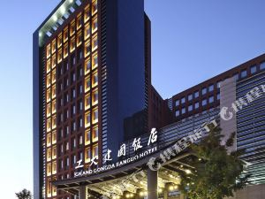 北京工大建國飯店(Grand Gongda Jianguo Hotel)