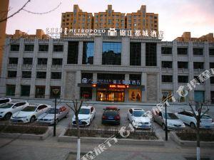 錦江都城酒店(包頭火車站店)