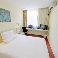 漢庭酒店(北京西直門新店)酒店預訂