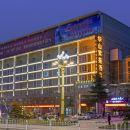 華山紫苑酒店