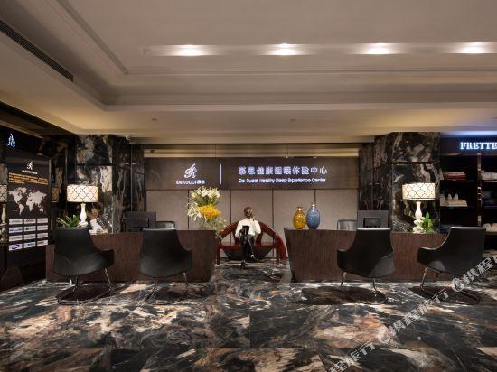 慕思健康睡眠酒店(東莞國際展覽中心店)(DeRUCCI Hotel (Dongguan International Exhibition Center))公共區域